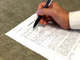 必要書類・契約書の提出イメージ